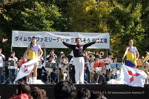 20121119_fuso02.jpg