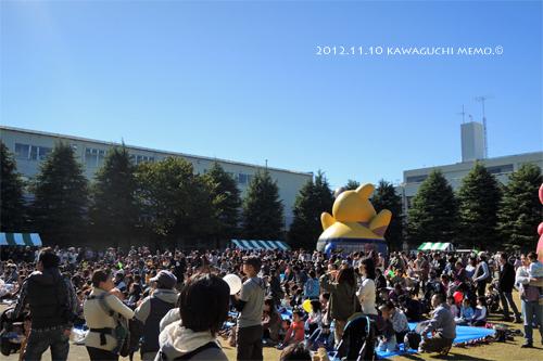 20121119_fuso04.jpg