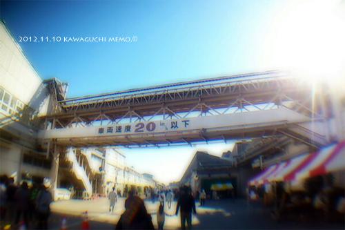20121119_fuso09.jpg