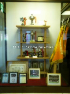 20121119_fuso10.jpg