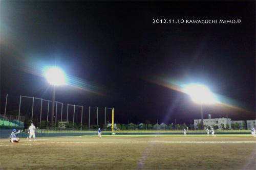 20121119_fuso11.jpg